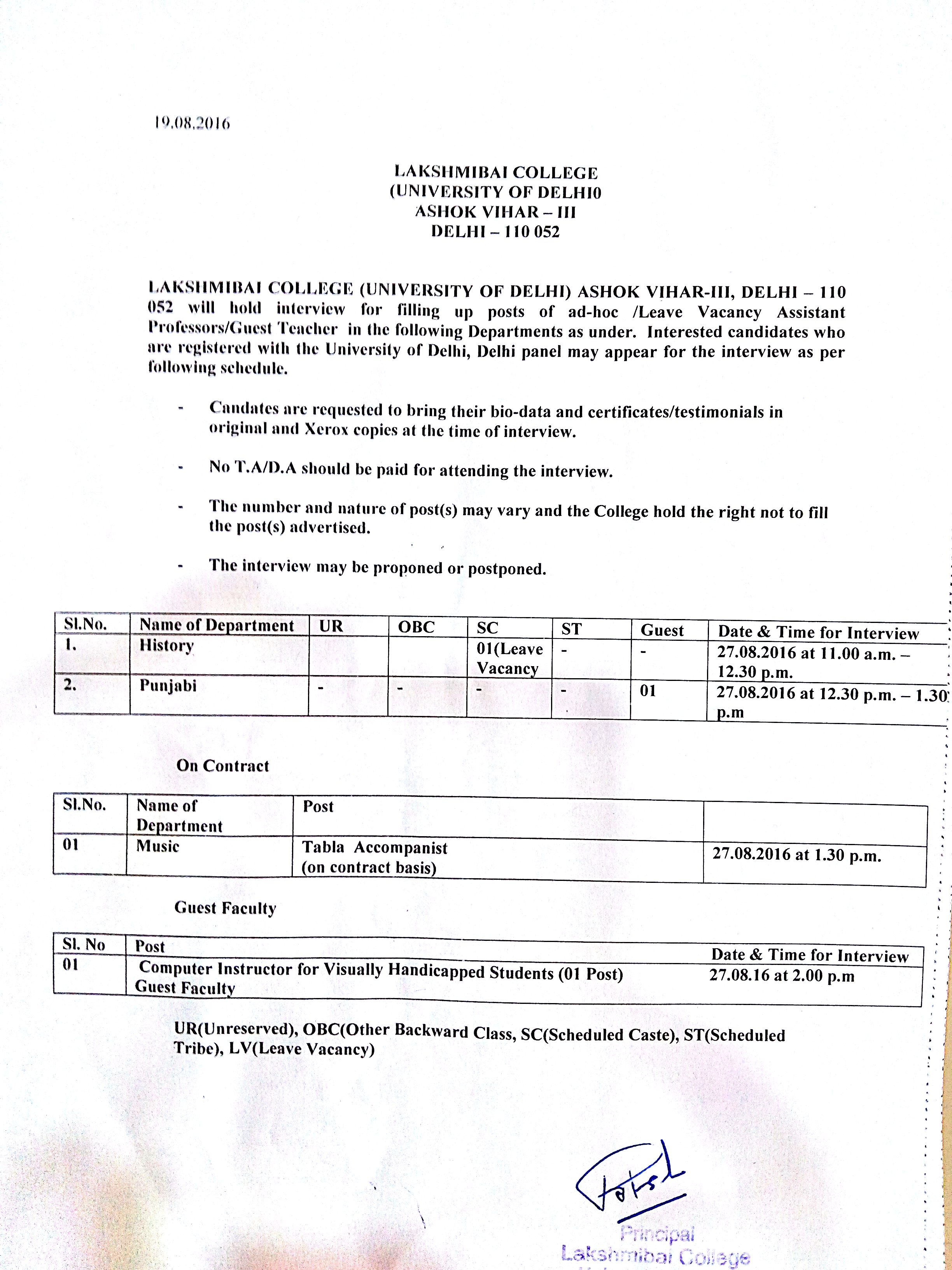 welcome to lakshmibai college interview for ad hoc guest teacher